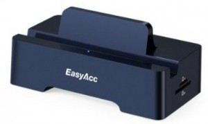 EasyAcc smart dock for android tablet