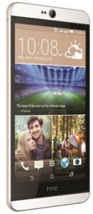 HTC Desire 826 android phone 2016 deals amazon
