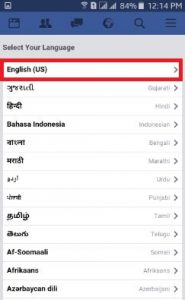 How to change facebook language android phone