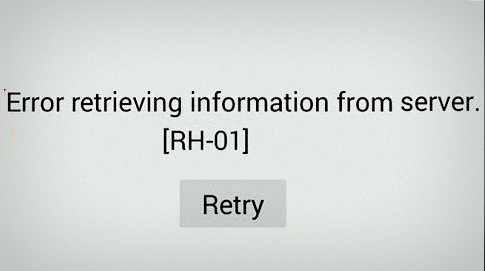 error retrieving information from server