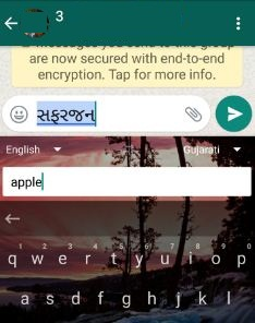 translate text on android phone using Gboard