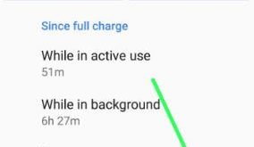 Disable app background activity on android Oreo 8.0 phone