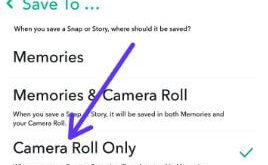 How to automatically save snaps to camera roll in android phone