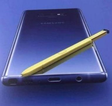 How to change display mode on galaxy Note 9