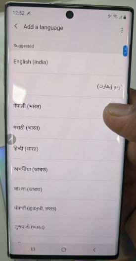 Change language on Galaxy Note 10 plus