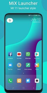 Mix Launcher For Mi Phones