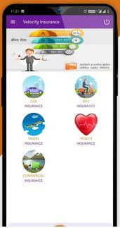 Compare & Get Insurance Quote App For Android