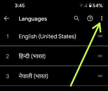 More settings to delete Pixel 5 language